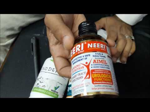 NEERI SYRUP REVIEW IN HINDI