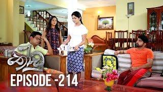 Thoodu | Episode 214 - (2019-12-12) | ITN Thumbnail
