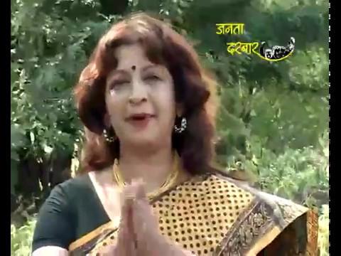 Janata Darbar JD EP. 99- Ayurveda Vibhag, Sassoon Hospital