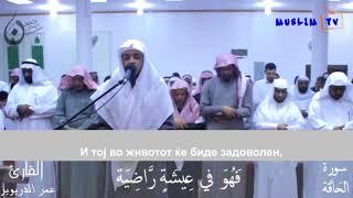 Омер ед-Древиз - Ел Хакка