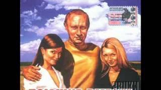 Такого как Путин - Takogo kak Putin | Full Version