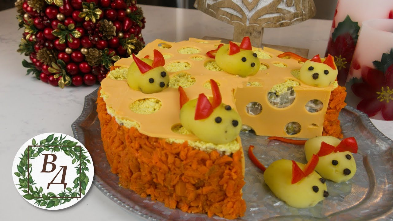 Новогодний Салат Мышки на Веган Сыре (Звезда Новогоднего Стола!!!)