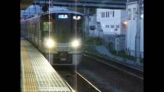 JR西日本 225系100番台 入線発車特集