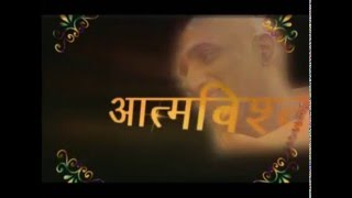 Vichar Sagar by Swami Avdheshanand Giriji Maharaj