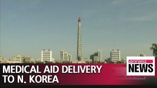 U.S. agrees to let S. Korea to send 200,000 doses of Tamiflu to N. Korea