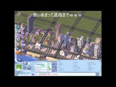 【シムシティ4】⑭工業特区に鉄道を引っ張り込むために、区画を作り直す!