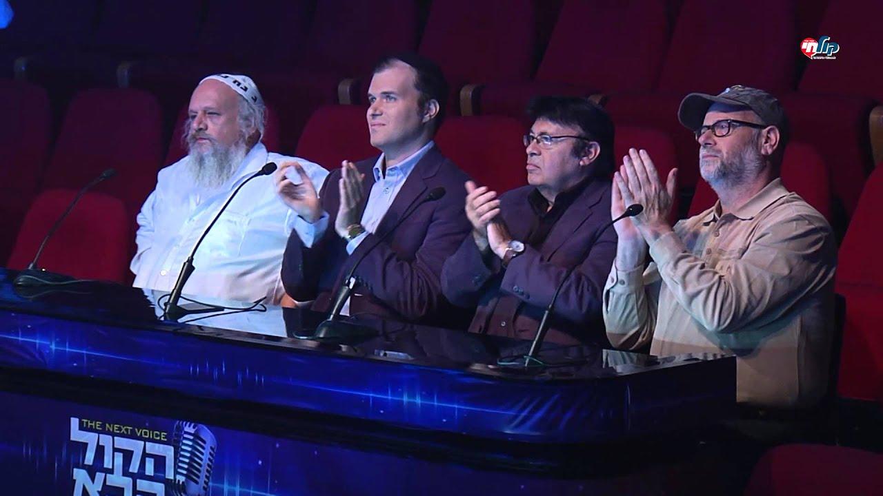 הקול הבא - משה חדד I נחמוני I שלב חצי הגמר Hakol Haba - Moshe Chadad I Nachamuni I