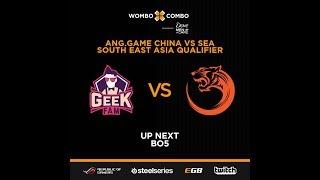 TNC Tigers vs Geek Fam Game 1 (BO5) | Ang.Game China vs SEA | Finals
