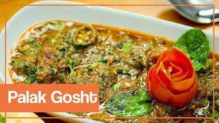 Palak Gosht | Food Tribune