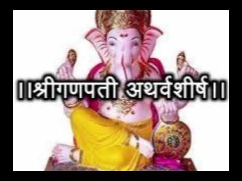 Atharvashirsha marathi pdf in ganapati