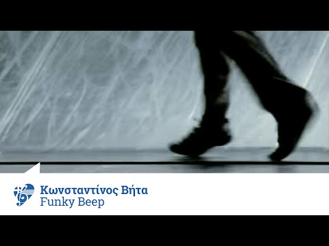 Κωνσταντίνος Βήτα | Konstantinos Vita - Funky beep - Official Video Clip