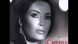Cyrine Abdul Noor ... khaberni | سيرين عبد النور ... خبرني