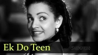 Ek Do Teen - Raj Kapoor - Awaara - Shamshad Begum - Shankar Jaikishan - Evergreen Hindi Songs