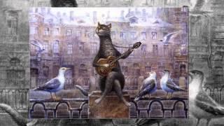 Питерские коты Питер, Питер