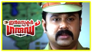 Dileep Movie | Inspector Garud Malayalam Full Movie |Malayalam full Movie ദിലീപ് കാവ്യാ