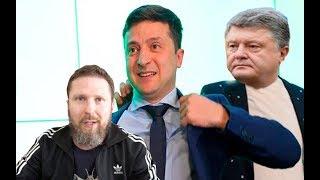 Узурпация Порошенко и затягивание Зеленского
