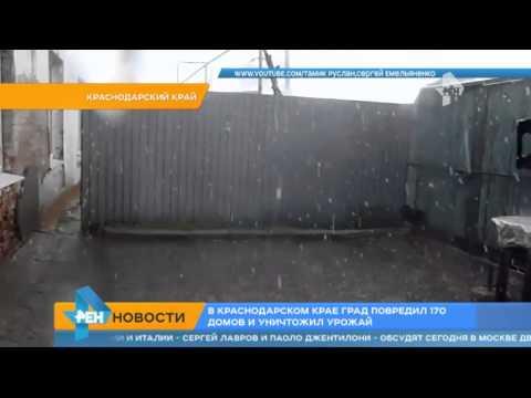 В Краснодарском крае град уничтожил урожай и повредил 170 домов