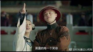 [FMV] Phó Hằng x Anh Lạc | Diên Hi Công Lược ( Story Of Yanxi Palace)