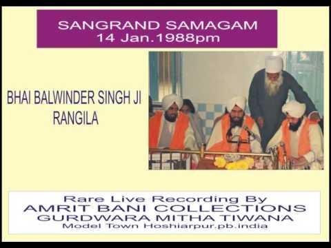 Shahe Shehanshah Gur Gobind Singh By Bhai Balwinder Singh Ji Rangila