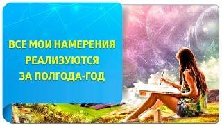 Евгений Чернов. ParketMe. За полгода: интернет - магазин паркета со средним чеком 500К