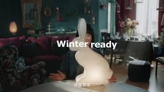 IKEA WINTER系列 - 歡渡假期篇