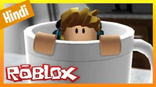 Hide & Seek Extreme | Roblox | in hindi
