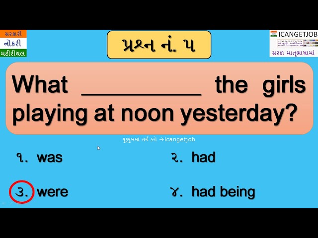 Punctuation, Determiners, Gerund, Present Participle (ing form), Relative Clauses, The Infinitive