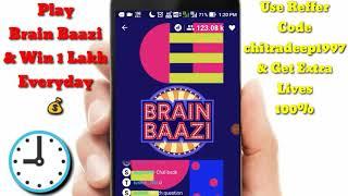 BRAIN BAAZI CHEAT CODE FOR 15TH MAY AT 9:00 PM   CHEAT CODE   WIN 1 LAKH RUPEES 💰   #Brainbaazi