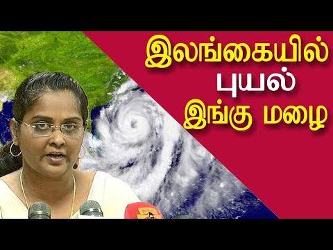 27 heavy rain in tamil nadu |  isolated rains in chennai | latest tamil news today | redpix