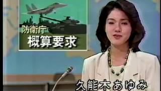 S60 7時のNHKニュース.