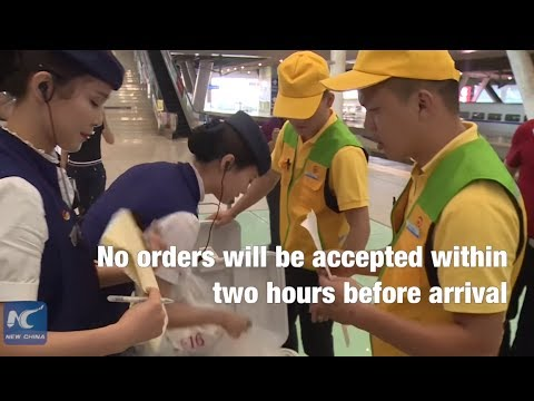 Order food delivery on China's high-speed train