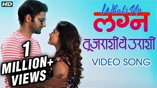 Tu Jarashi | Video Song | What