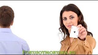 Гостевой Выпуск № 13 - Фокусы с Деньгами и Картами - Обучение Фокусам - Фокусы для Начинающих #фокус