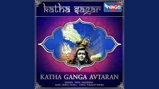 Katha Ganga Avtaran (Katha Sagar)