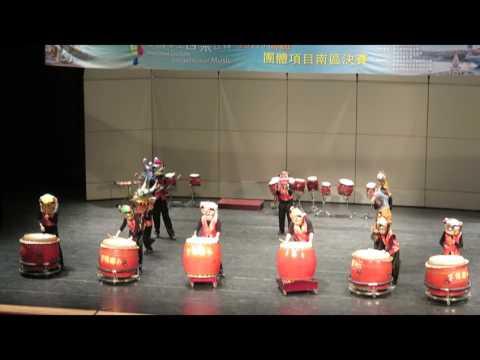 105全國學生音樂比賽