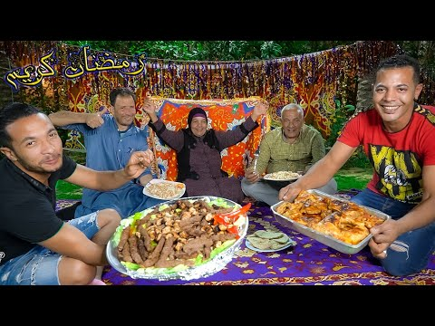 صنعنا أكبر فانوس بيغني🔦⛄وعلقنا زينة رمضان الجديدة 🌙في جنينة الفيلا🌳واتعزمنا على وليمة مشويات🙈 - حوارات - 7warat