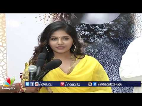 Thumbnail: Chitrangada team watches movie with audiences || Anjali || Ashok G || Public review