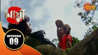 Maya - Episode 09 | 03 Sep 19 | Sun Bangla TV Serial | Bengali Serial