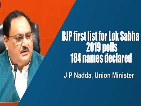Watch: BJP first list for Lok Sabha  2019 polls announcement