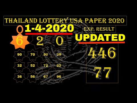 1-4-2020 THAILAND LOTTERY USA PAPER 2020