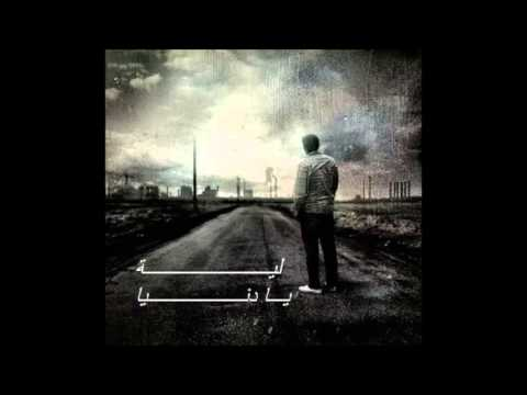 RiotMaker's Ft Hossam Mansoury    Leeh Ya Donia  mp3