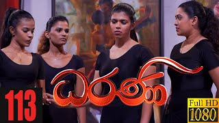 Dharani | Episode 113 18th February 2021 Thumbnail