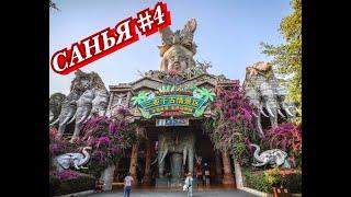 Санья 4 Романтический парк шоу с русалками отель Дадунхай в новогоднем декоре