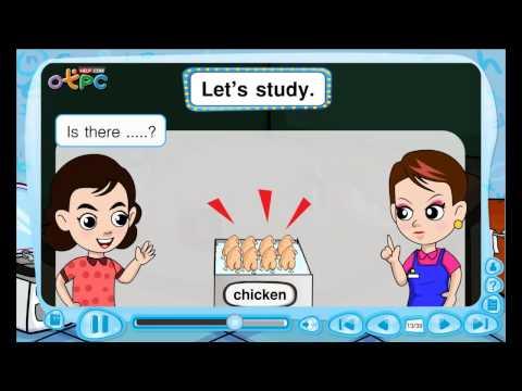 At the supermarket - สื่อการเรียนการสอน ภาษาอังกฤษ ป.3
