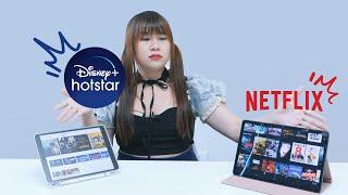 แม่บ้านไฮเทค รีวิว Disney+ Hotstar vs Netflix จ่ายเงินให้ตัวไหน ได้อะไรบ้าง