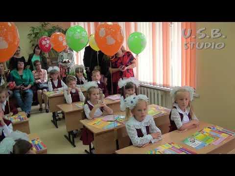Видео урок мира 1 сентября 2017 года в начальной школе