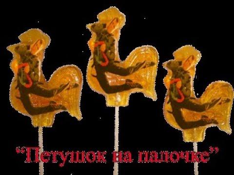 Ларисон 931 - Илья Палкович Пятухов