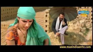 Bhouri film Trailer.