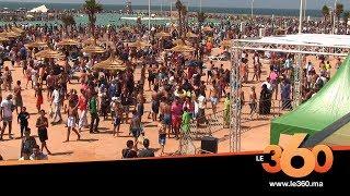 Le360.ma • Les mesures de sécurité assurées à la grande piscine de Rabat