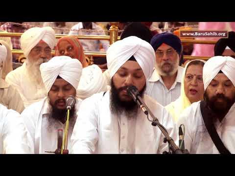Mere Ram Har Santa Jevad Na Koi | Bhai Sehajdeep Singh Ji | Gurudwara Bangla Sahib Samagam